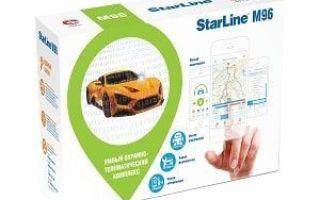 Обзор 8 лучших автомобильных сигнализаций фирмы «призрак» в 2019 году