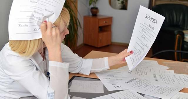 3 способа оспорить штраф ГИБДД — в отделе, по почте и онлайн