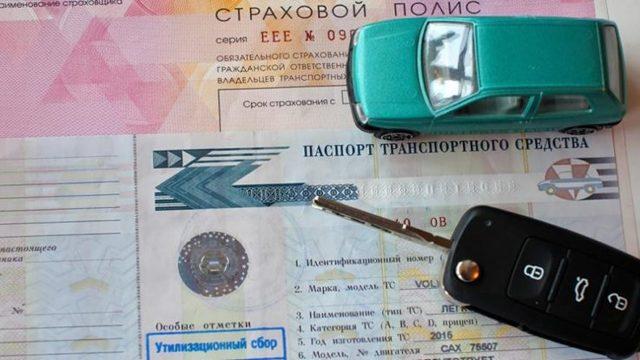 Какой штраф положен водителю, если он не вписан в страховку? 1 действенный способ этого избежать