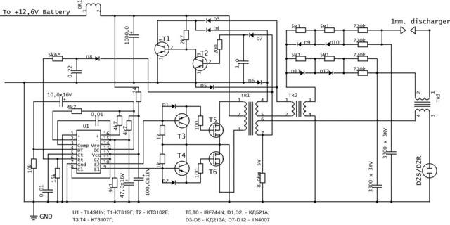 Проверка и ремонт блока розжига ксенона: 4 признака неисправности устройства