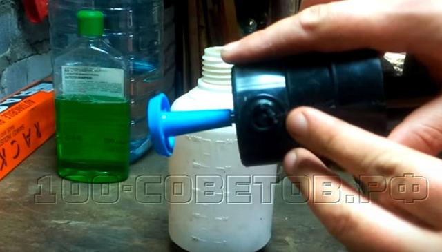 Пеногенератор для мойки авто своими руками: 2 простых устройства