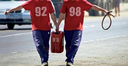 Можно ли использовать 92-й бензин вместо 95-го и наоборот? 2 варианта последствий замены