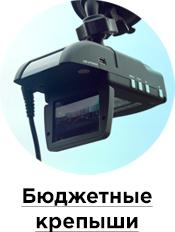 Рейтинг (ТОП-13) лучших видеорегистраторов с радар-детектором в 2019 году