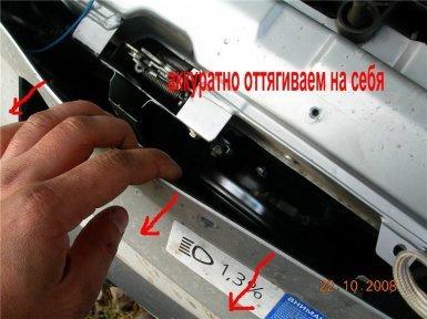 Как снять передний бампер на LADA Priora? 7 последовательных этапов