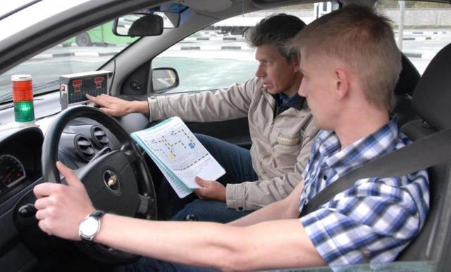 Как стать инструктором по вождению? 2 способа работы, выгоды и подводные камни