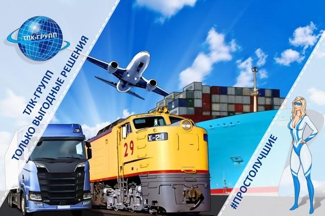 Правила и требования к перевозке грузов автомобильным транспортом в 2019 году