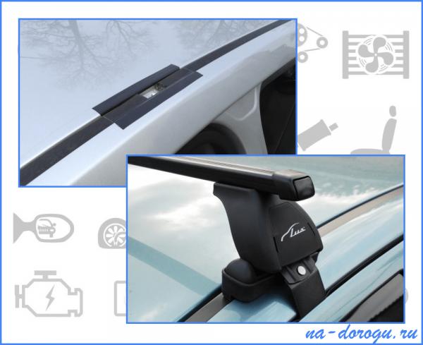 Как выбрать и установить багажник на крышу легкового автомобиля?
