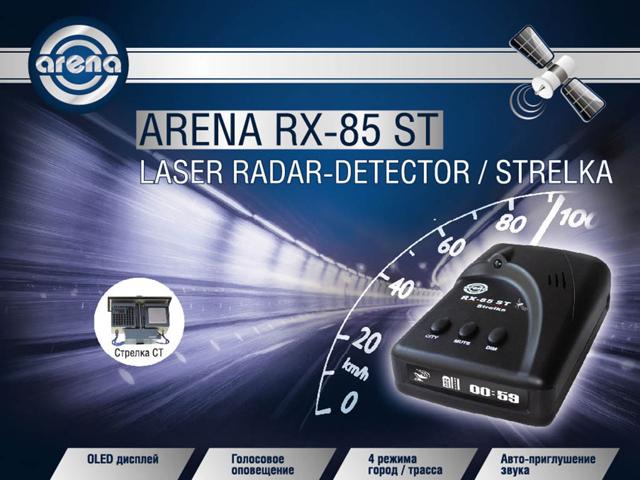 Рейтинг (Топ-7) лучших радаров-детекторов фирмы Cobra в 2019 году