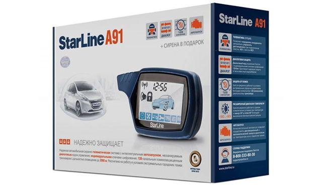 Обзор сигнализации «Старлайн А91»: описание, технические характеристики и 8 шагов по установке системы