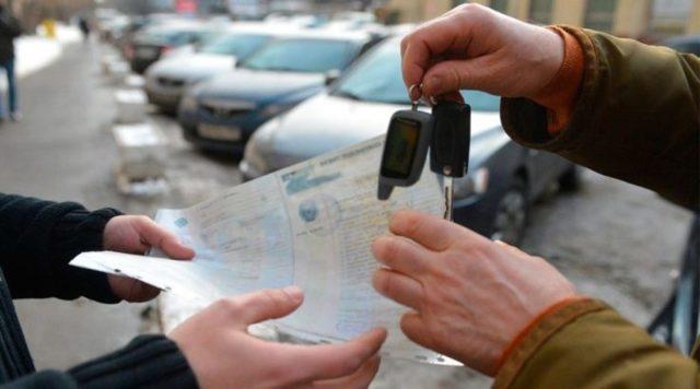 Как прекратить регистрацию автомобиля? Порядок оформления документов в 2019 году
