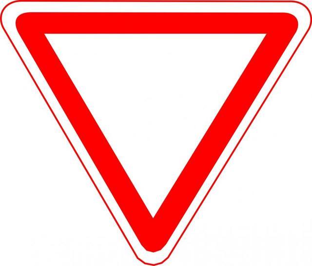 Как выглядит знак «Уступи дорогу» и как его читать в различных ситуациях?