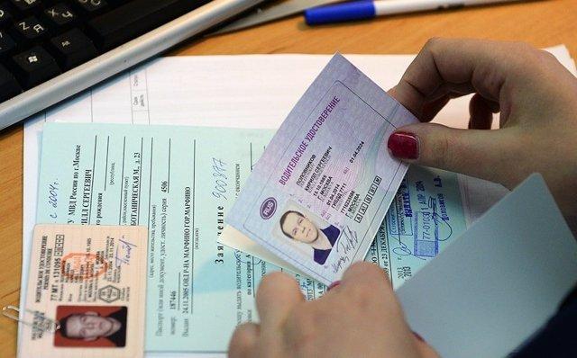 3 способа снизить или избежать штрафа за просроченные права
