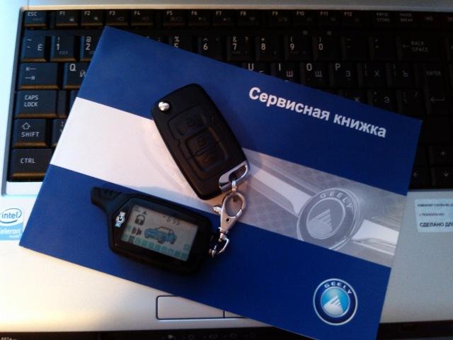 Сигнализация КГБ TFX 5 c автозапуском: 7 основных характеристик, инструкция по установке и эксплуатации