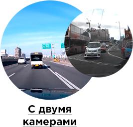 Рейтинг (ТОП-30) лучших автомобильных видеорегистраторов на 2019 год в трёх ценовых категориях