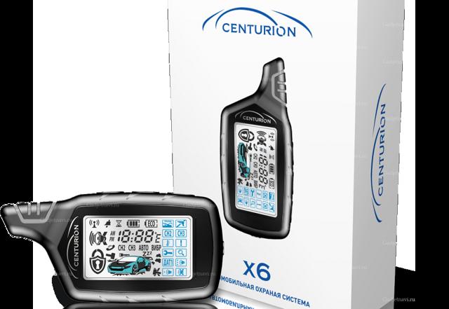 Обзор 11 лучших автомобильных сигнализаций фирмы Centurion («Центурион») в 2019 году