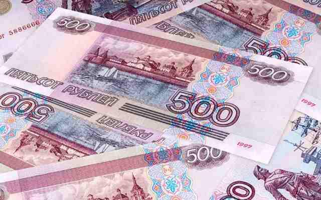 Перспективы отмены транспортного налога в России в 2019 году