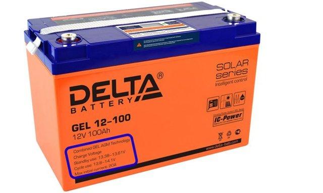Как правильно зарядить гелевый аккумулятор? 2 способа: обычным и специальным зарядным устройством