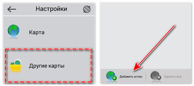 Как обновить навигатор «Навител» 3 способами?
