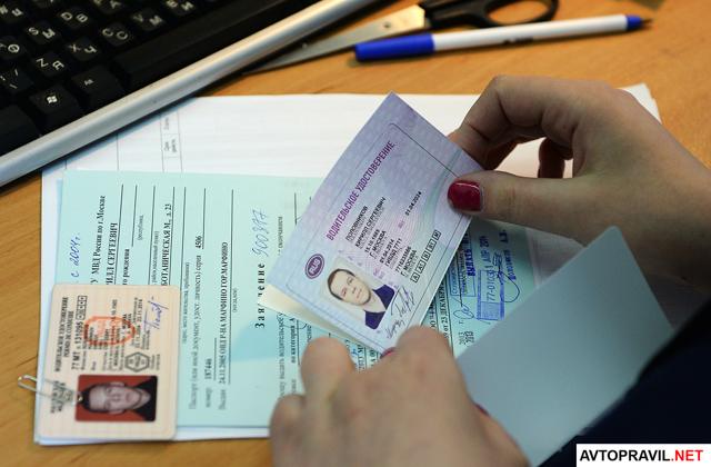 Правила получения водительского удостоверения в 2019 году