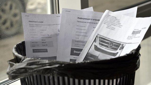 Срок давности штрафов ГИБДД в 2019 году: когда его можно не платить?