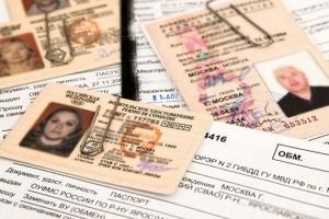 Как заменить водительские права? Необходимый пакет документов и процедура в 2019 году